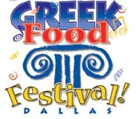 Annual Greek Food Festival of Dallas