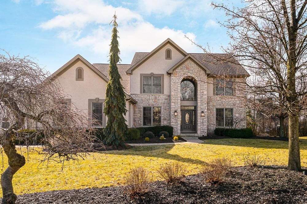 Photo of home for sale at 7811 Boylston Court, Dublin OH