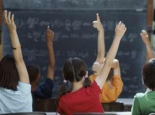 Syracuse Area Schools
